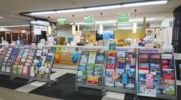 信息服務櫃檯