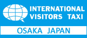 International Visitors Taxi │OSAKA