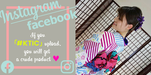 Osaka Night Revolution